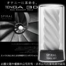 日本TENGA-3D New Concept Hole 立體...