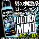 日本NPG-ULTRA MINT高濃度潤滑液-120ml(薄...